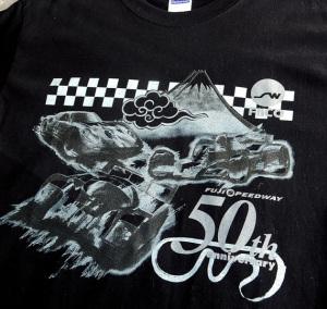 富士スピードウェイ50周年Tシャツ